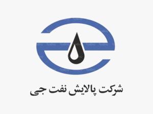 شرکت پالایش نفت جی