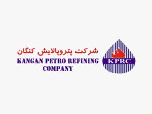 شرکت پترو پالایش کنگان